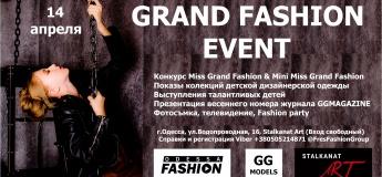 Grand Fashion Event