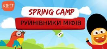 KidIT Рівне: Весняний табір