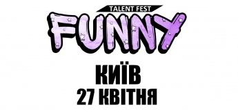 """Всеукраинский фестиваль-конкурс хореографии """"FunnyFest"""" 2019"""