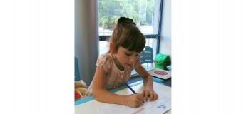 Соціальна адаптація та психолого-педагогічна підготовка до школи