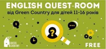 Первый английский квест-рум для подростков от Грин кантри!