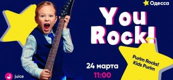 Odessa. Kids Purim