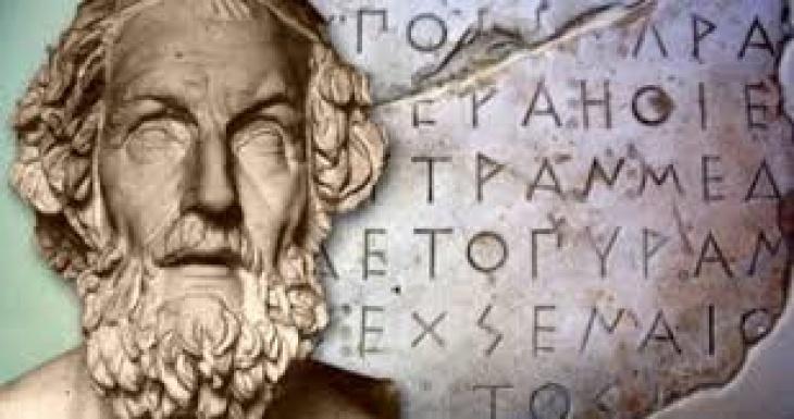 Курси грецької мови