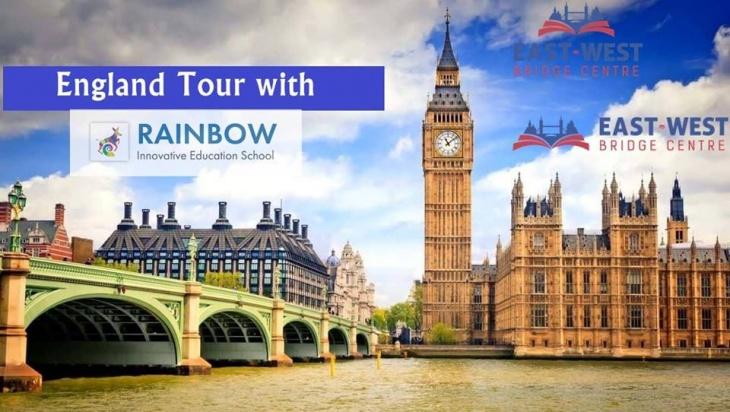 Навчальний тур до Великобританії