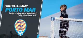 Футбольный лагерь Football Camp PORTO MAR