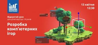 Создание компьютерных игр