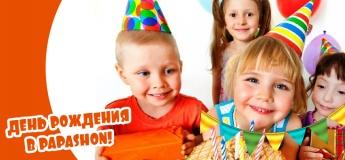 День Рождения в PAPASHON Котовского
