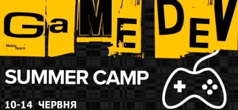Game Dev Summer Camp