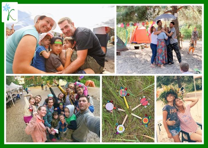 Летний семейный тренинг-лагерь. Эмоциональное развитие взрослых и детей