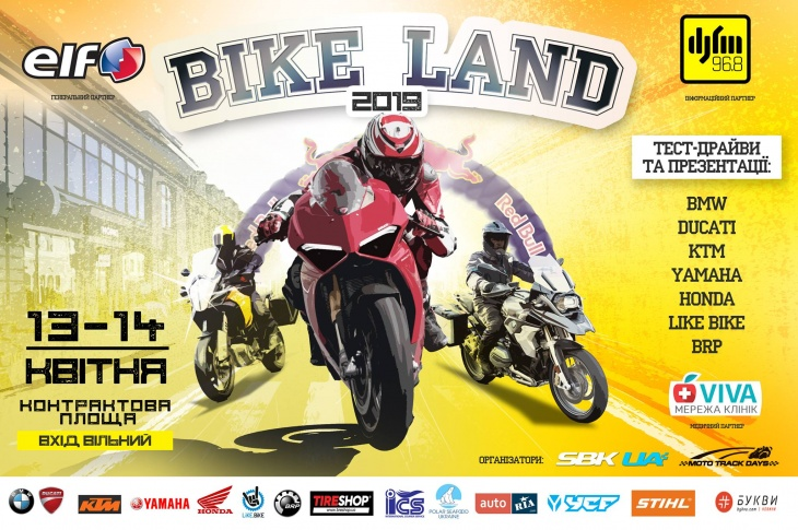 Bike Land 2019
