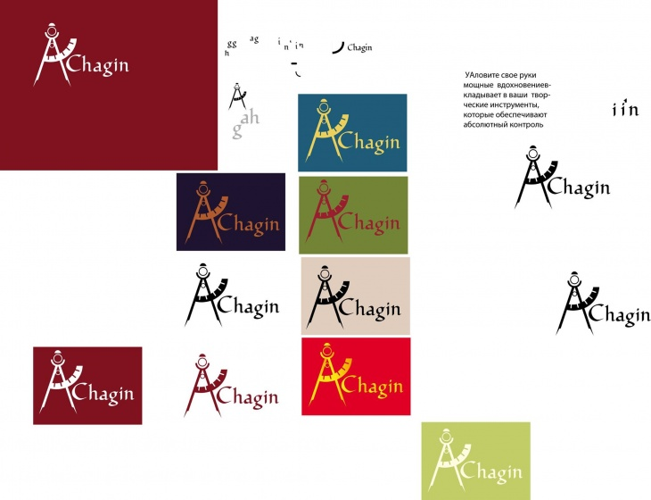 Летняя профессиональная школа дизайна. Графический дизайн