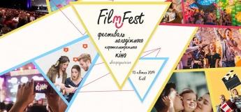 Фестиваль молодіжного короткометражного кіно filMUfest