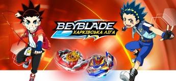 Чемпионат по BeyBlade