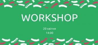 Workshop для дітей: майстер-класи на вибір