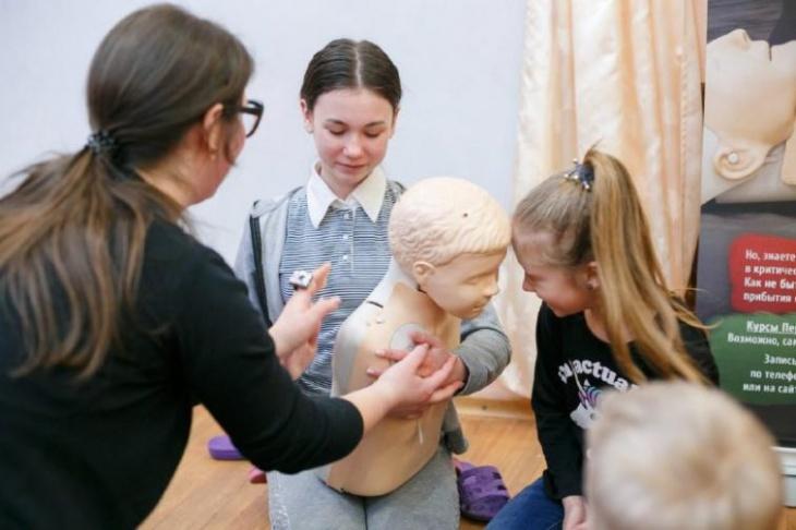 Основы первой помощи для детей от UniSafe