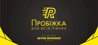 Пробіжка вихідного дня - Парк Шевченка
