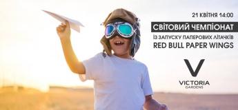 Світовий чемпіонат із запуску паперових літачків від Red Bull