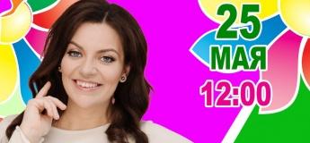 """Наталія Холоденко - наймедійніший психолог України на """"LolaKIDS FEST"""""""