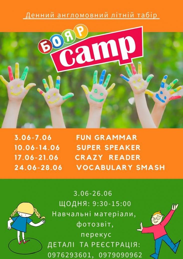 English Day Boyar Camp