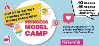 Princess Model Camp