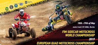 Чемпіонат світу з мотокросу 2019