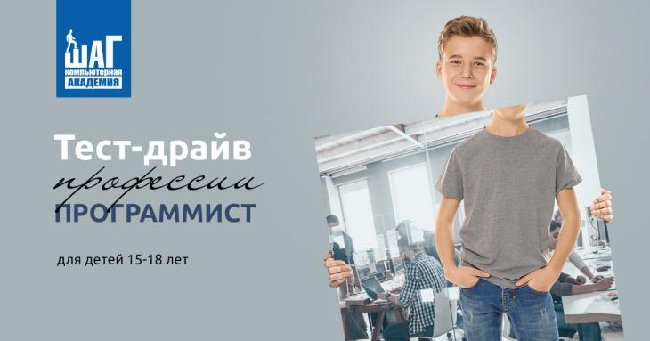 BOOTCAMP - літній IT-табір!