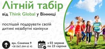 Літній табір ThinkGlobal