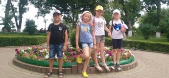 """Дневной летний лагерь """"Kids Family"""""""