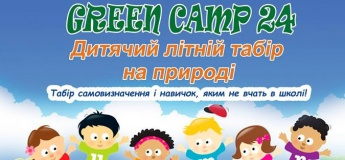 GREEN CAMP 24