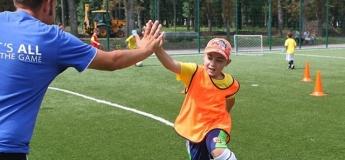 1-й Міський футбольний табір в Харкові 2019