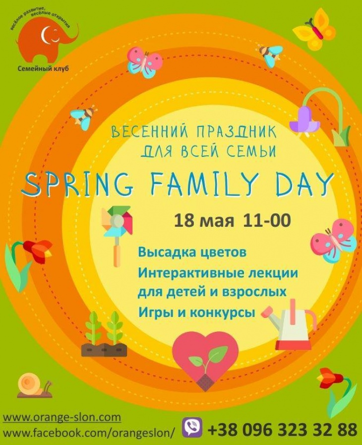 Spring Family Day