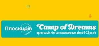 Camp of Dreams (організація літнього дозвілля)