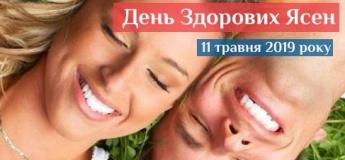 День здорових ясен - безкоштовна діагностика здоров'я ясен