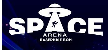 Космические каникулы в Space Arena