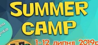 Хелен Дорон - літній англомовний табір для дітей 6-11років