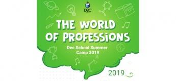 """Летний лагерь для детей """"The World of Professions"""""""