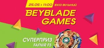 Турнир BeyBlade Games в новом формате