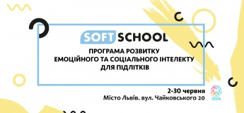 Soft School
