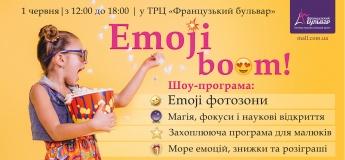 """1 июня - День детства в ТРЦ """"Французский бульвар""""!"""