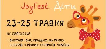 Фестиваль дитячих театрів JoyFest.Діти