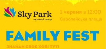 OPEN AIR FAMILY FEST