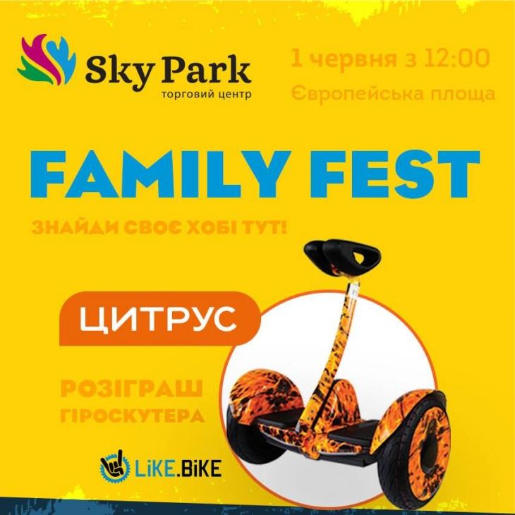 OPEN AIR FAMILY FEST