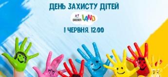 День захисту дітей в DREAM LAND