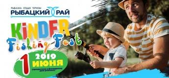 Kinder Fishing Fest 2019