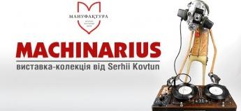 Выставка роботов-скульптур