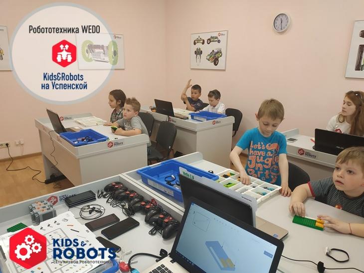 Летний дневной лагерь робототехники и механики