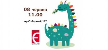 """Cтворення 3D картини «Музей динозаврів»  у Книгарні """"Є"""""""