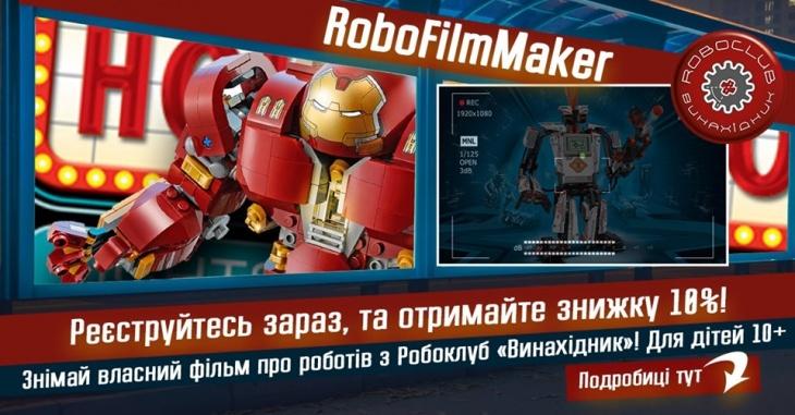 RoboFilmMaker