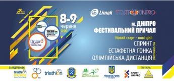 Dnipro Triathlon Fest 2019