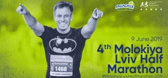 4th Molokiya Lviv Half Marathon 2019